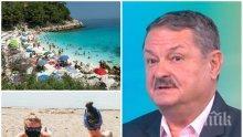 Топ климатологът проф. Георги Рачев разкри докога времето ще става за плаж и ще има ли циганско лято през октомври
