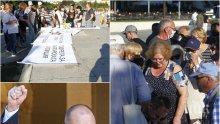 ИЗВЪНРЕДНО В ПИК TV: София излезе на мощен протест срещу Румен Радев и в подкрепа на МВР (ВИДЕО/СНИМКИ)