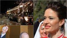 Цвета Кирилова за метежника Румен Радев: Когато си президент, не излизаш на улицата с вдигната бунтовническа ръка - такъв хитлеристки жест може да запали пагубно държавата