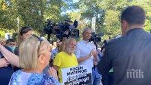 ПОРЕДНА АГРЕСИЯ: Гошо Тъпото и хора на Копейкин със скандален опит за натиск върху съда - бранят от Темида метежника Росен Миленов (СНИМКИ)
