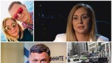 Жената до Милен Цветков разкри страшно свое предчувствие: Не исках да започваме връзка, защото...