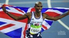 Световни рекорди в леката атлетика на Диамантената лига