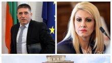 ГОРЕЩО В ПИК ТV: Парламентът избра Даниела Ахладова за нов правосъден министър (ОБНОВЕНА)