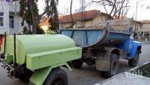 Водоноски в Свищов заради тежка авария на водопровод