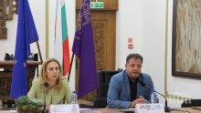 Вицепремиерът Марияна Николова във Велико Търново: И през сезон 2021 ще разчитаме на българите</p><p>