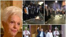 Райна Кабаиванска: Видях организирана хулиганска тълпа, която искаше смъртта на полицаите. И друго - ако си президент, не си ли надпартиен президент?