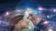 АСТРОЛОГ: Ден на космическата любов и постигане на висша мъдрост