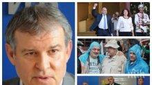 САМО В ПИК TV: Лидерът на СДС Румен Христов разкри задкулисието около метежите под юмрука на Румен Радев (ВИДЕО/ОБНОВЕНА)