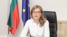 Екатерина Захариева разговаря с новия външен министър на Северна Македония Буяр Османи