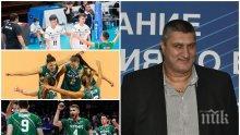 """ВОЛЕЙБОЛНО ТОРНАДО: Могат ли """"лъвчетата"""" да покорят Европа, какво предстои за А-тимовете на България? Президентът на БФВ Любо Ганев ексклузивно пред ПИК"""
