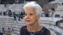 Голямата Райна Кабаиванска: Политиците трябва да направят крачка един към друг