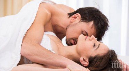 неща притесняват мъжете леглото