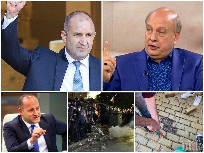 Георги Марков: Да се провери - вменяем ли е президентът Радев?! Поисках импийчмънт, но Томислав Дончев ме бламира