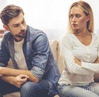 НАРЪЧНИК ЗА ЖЕНАТА: Пет признака, че мъжът кръшка