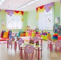 В Пловдив намаляват таксите за децата от подготвителните групи в детските градини