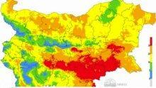 Екстремален индекс за пожароопасност е в сила за територии от 8 области в страната за днес