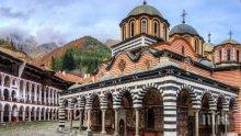 """Монах от Рилския манастир е в """"Пирогов"""" с коронавирус"""