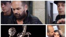 Продават имот на Румен Рончев, бившият на Мегз задържан за марихуана