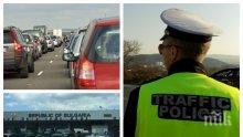 """ИЗВЪНРЕДНО В ПИК TV! """"Пътна полиция"""" с плашеща информация - от началото на месеца 16 души са загинали в катастрофи (ВИДЕО/ОБНОВЕНА)"""