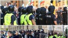 ИЗВЪНРЕДНО В ПИК: Полицията в София е на крак! Метежниците под юмрука на Румен Радев се събират за нов кървав пуч, МВР с драконовски мерки за охрана