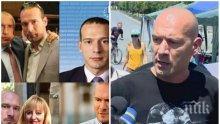 НОВИ ФАЛШИФИКАТИ: Терористът от метрото Светослав Трайков готви огромна провокация - политическият хамелеон и аверите му щели да се правят на окървавени жени, за да внушат полицейско насилие
