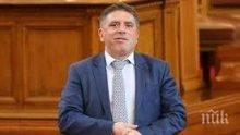 Данаил Кирилов се отказва и от депутатското си място в Народното събрание