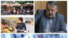 Проф. Кантарджиев ядосан за повишените смъртни случаи пред ПИК: Питайте Мангъра - аз не седя на дивана като него да приказвам глупости! На болните им се смила белия дроб