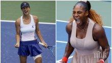 ИЗВЪНРЕДНО: Пиронкова с драматично поражение от Серина Уилямс, Цвети се представи страхотно на US Open 2020 (ОБНОВЕНА)