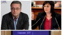Тома Биков категоричен: Няма да работим под обсада, кворум ще има!