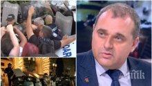 Искрен Веселинов пред ПИК: Насилието го провокираха организаторите на протеста и идва още! Радев излезе от правомощията си и стана говорител на политическа акция