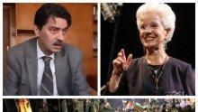 САМО В ПИК TV: Шефът на Съюза на композиторите Ценко Минкин бесен на слугата на Радев и бездарниците заради хулите по Райна Кабаиванска (ВИДЕО/ОБНОВЕНА)