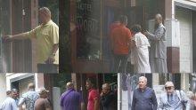 ФОТО БОМБА В ПИК: Щабът за метежи на 10-и се събра тайно в столичен хотел! Ето заговорниците за преврата на Румен Радев (СНИМКИ)