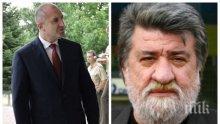 Вежди Рашидов с кърваво писмо до Румен Радев: Досега не сме имали президент, който да има за цел единствено да руши