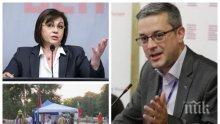 Тома Биков с горещ коментар: Притеснява ме инстинкта за Народен съд! БСП ще ги бием и с машинен вот