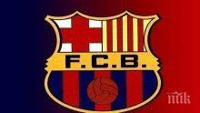 """Пече се """"да"""" между Барселона и..."""