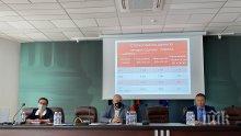 Иван Гешев на Национално съвещание на следователите: Готови сме с промени в НК и НПК за повече правомощия по разследване на дела от НСлС