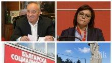 Георги Гергов скочи на Нинова: Случващото се в БСП е позор! Време е да сложим край