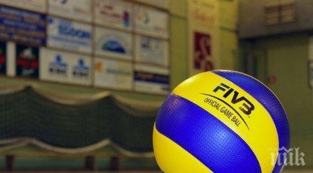 българия победи италия евро 2020 волейбол юноши години
