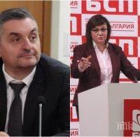 Кирил Добрев с първи коментар за победата на Нинова: И Лукашенко го избраха с 80%