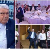 Депутатът Спас Гърневски: Г-н президент, вие сте не само покровител на мафиотите. Вие сте техен най-виден представител. Червената сватба в Правец го доказа