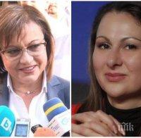 Секретарката на ЦИК на БСП сложи наколенките и извади голямата баданарка: Изборът на Корнелия Нинова е честен - нямаше фалшификации