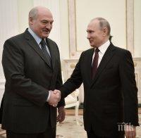 Путин и Лукашенко се събират в Сочи на продължителни разговори