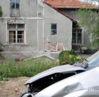 Пиян без книжка се разби с кола в ограда на къща