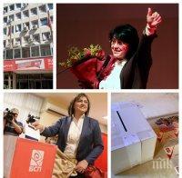 Корнелия Нинова с пирова победа за лидер - избрана от подвижните кутии и застъпниците си