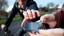 Спипаха непълнолетен апаш, плячкосвал мобилни телефони