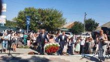 Валери Симеонов откри паметник на Хаджи Димитър в Запорожието (СНИМКИ)