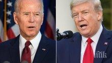 Доналд Тръмп доволен, че негов съперник на изборите ще е Джо Байдън