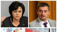 САМО В ПИК TV: Огромен скандал избухна в една от мобилните секции на БСП в София - не допуснаха застъпник на Кирил Добрев