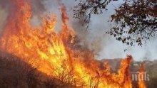 ВНИМАНИЕ: Опасност от пожари в почти цялата страна (КАРТА)