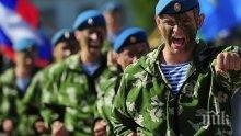 Русия праща около 300 десантчици на учение в Беларус